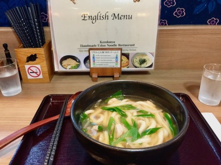 Handmade udon noodles - best we've ever tried!