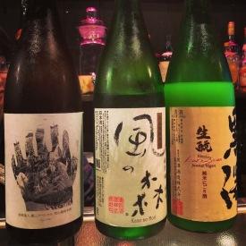 Yummy Sake