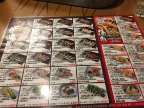 Vast menu at Akiyoshi