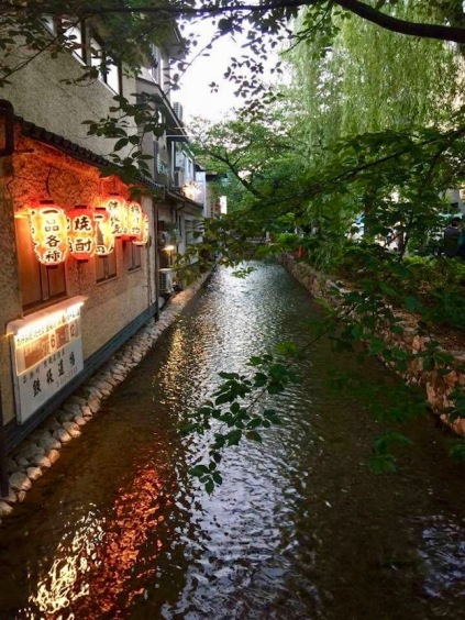 Canal in the heart of Gion