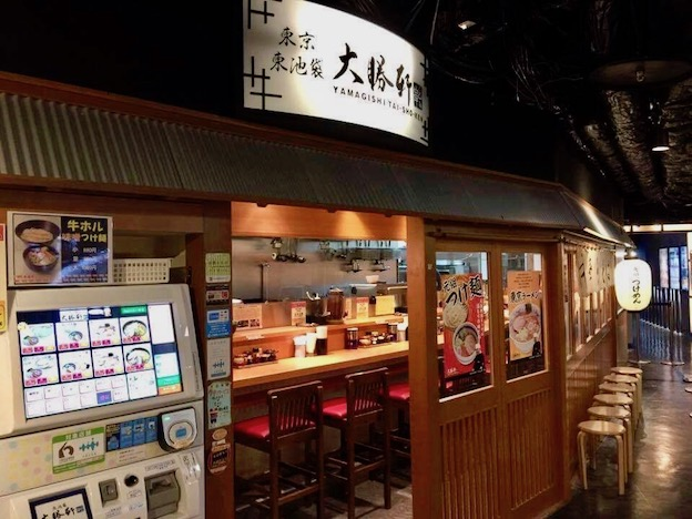 Kyoto Station Ramen