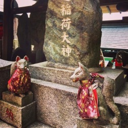 More fox shrines