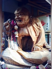 Scary dude statue