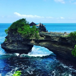 Part of Tanah Lot Temple grounds